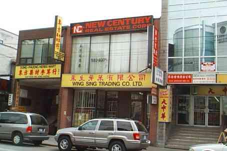 403 Dundas Street West, Toronto, Ontario M5T 1G6, Canada